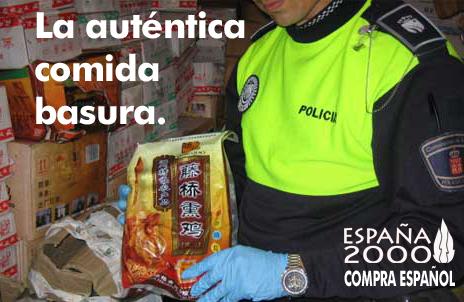 autentica-comida-basura